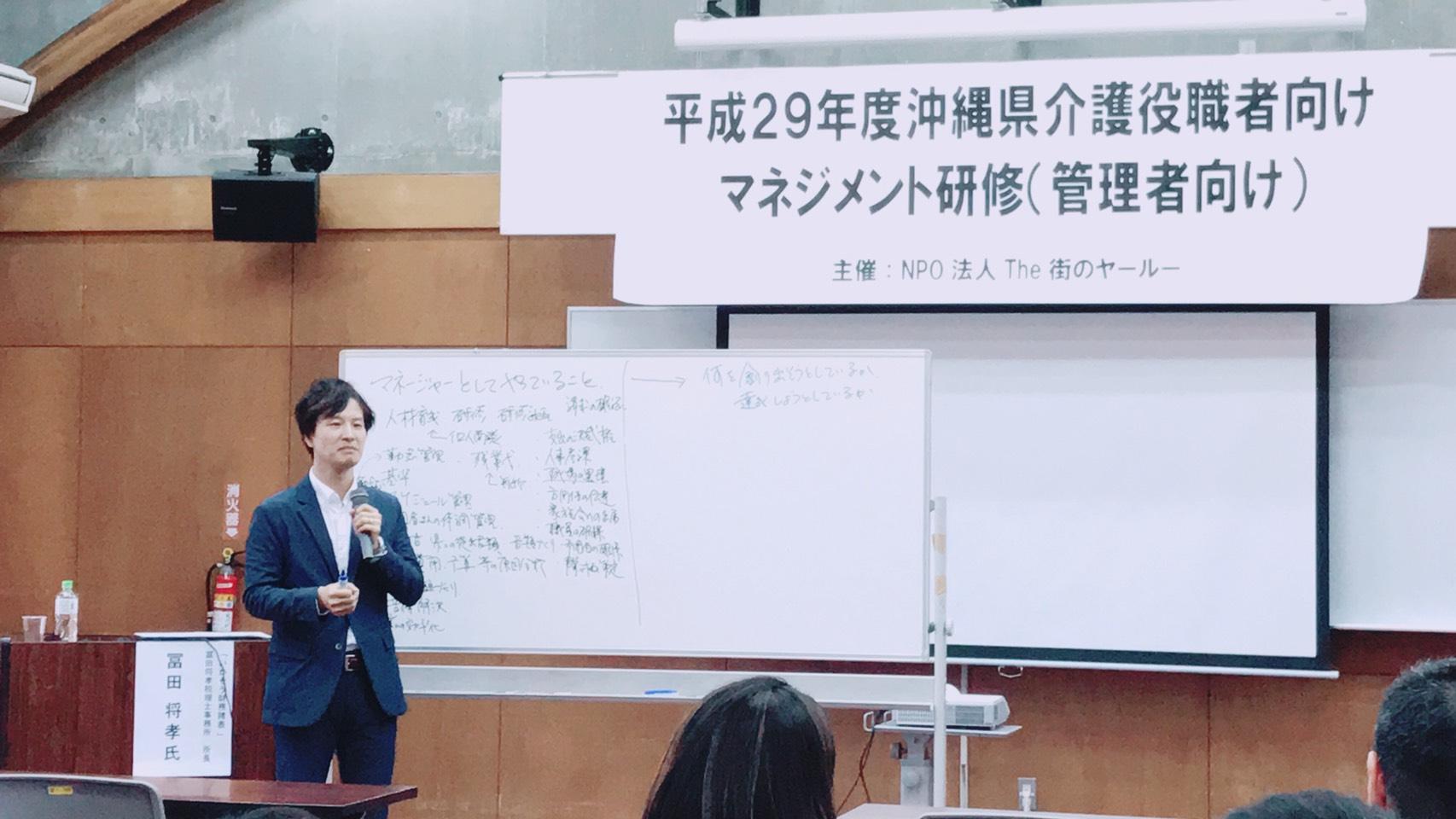 税理士 冨田将孝 氏