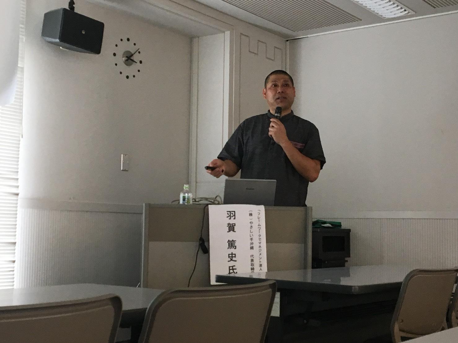 MBA 羽賀篤志 氏