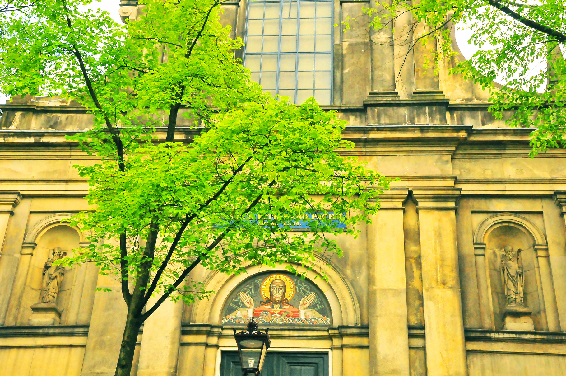 15 Church Entry
