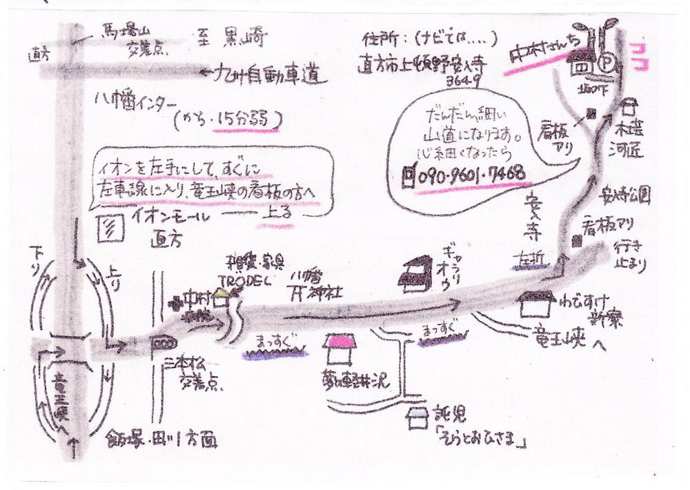 中村さんちへの案内図
