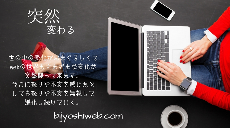 jimdo ホームページ制作は美女子web