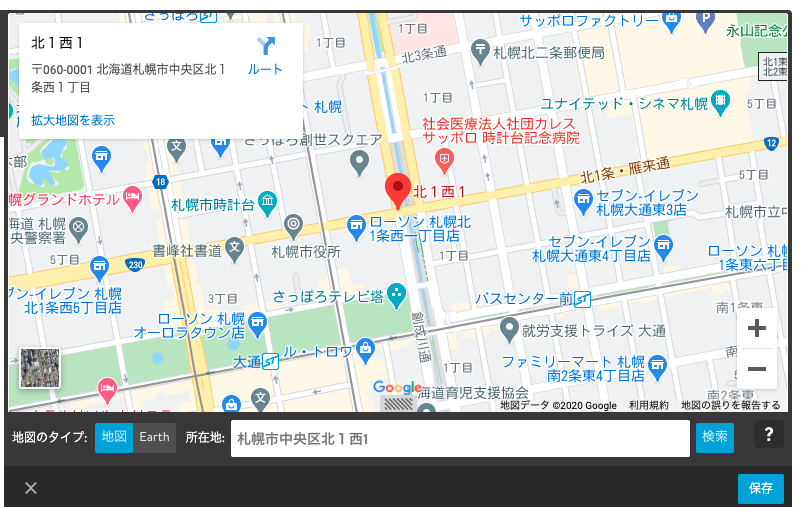 ジンドゥーブログに地図を載せたい