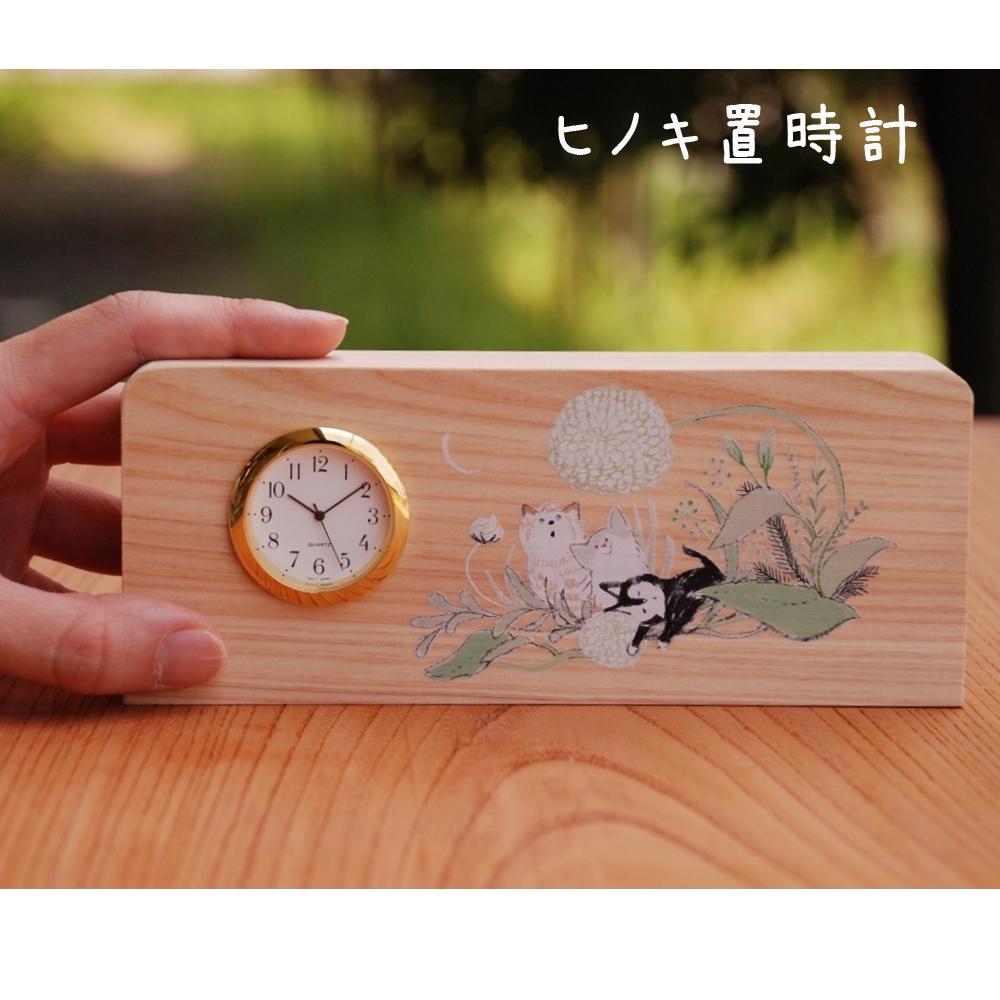 ヒノキ時計 ネコ
