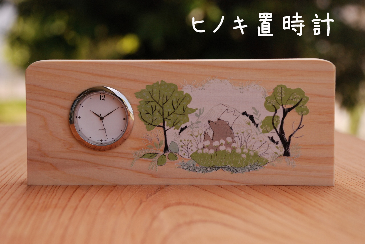 ヒノキ時計 クマ