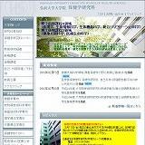 弘前大学大学院保健学研究科