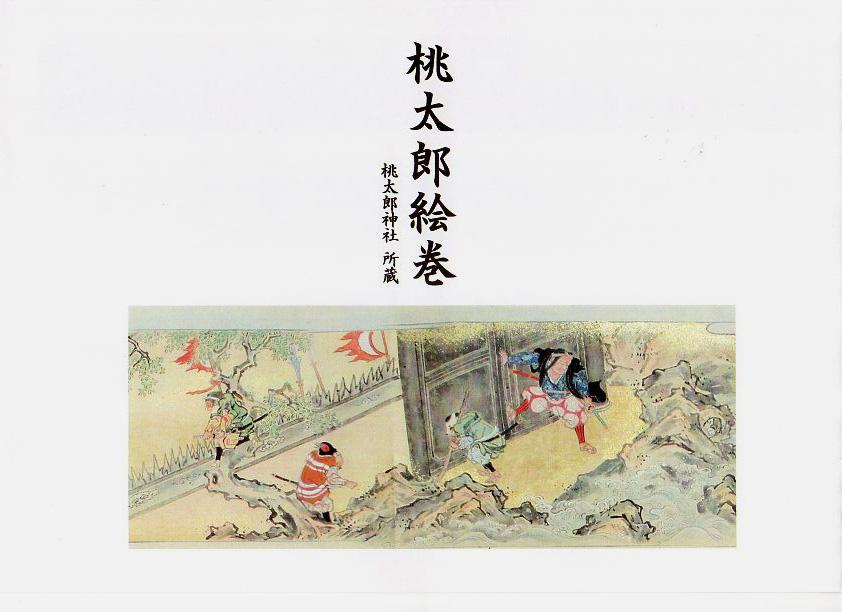 犬山桃太郎神社 蔵