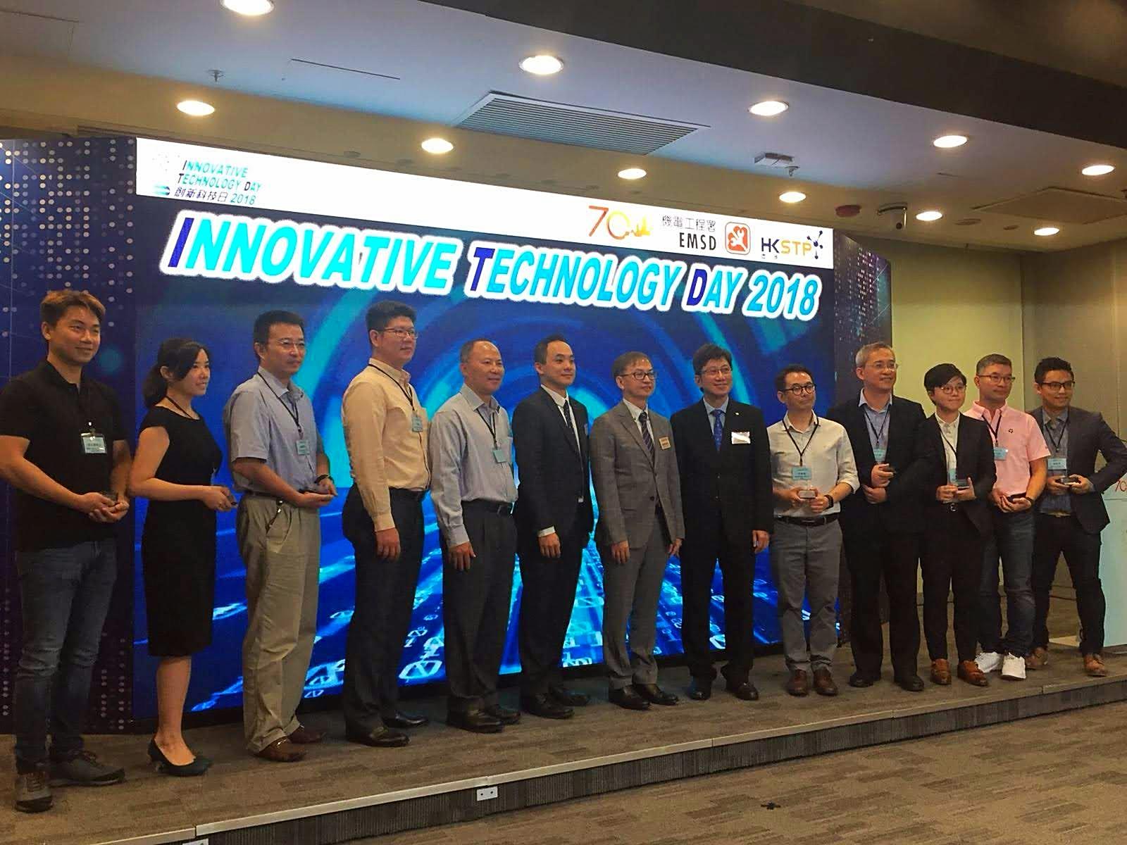 HKSTP Technology
