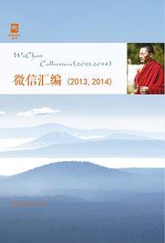 Traduction du livre WECHAT COLECTION 2013-2014