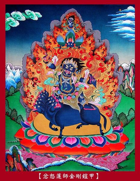 Mantra de Padmasambhava courroucé