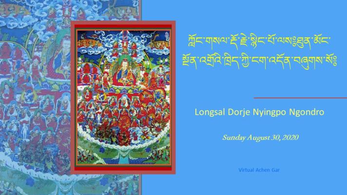 Virtual Longsal Dorje Nyingpo Ngondro Retreat #1