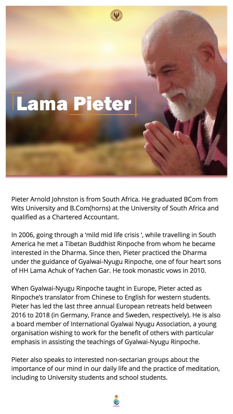 Vénérable Lama Pieter 彼得法师