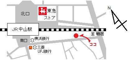 WE21ジャパン・みどり地図