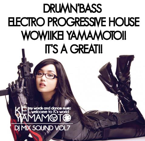KEI YAMAMOTO DJ MIX SOUND VOL7