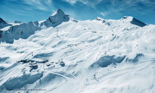 Kaprun ski area