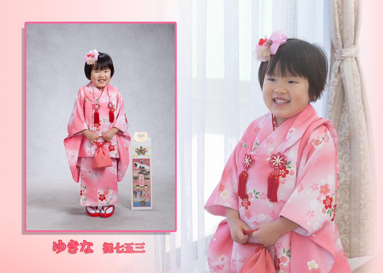 七五三祝 ~デザインプリント~