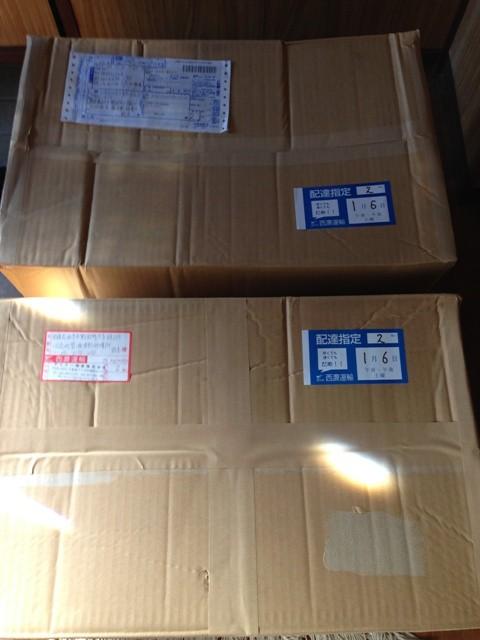 年明け納品 ジオテキスタイルパッカーを愛媛県へ発送
