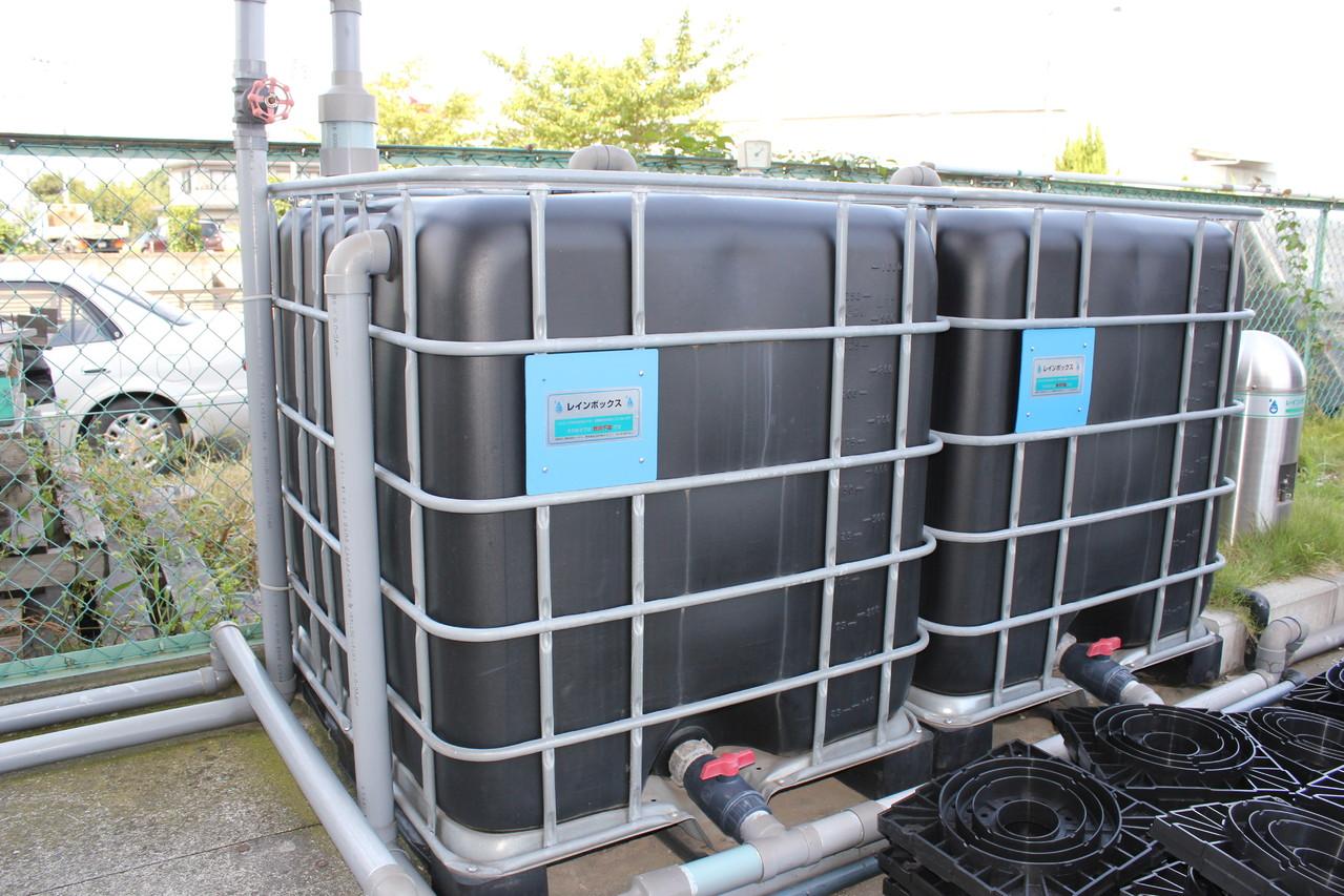 雨水貯留システム(レインボックス)