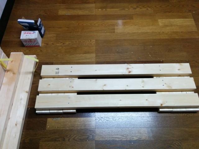 土のうステーション用木製スノコ