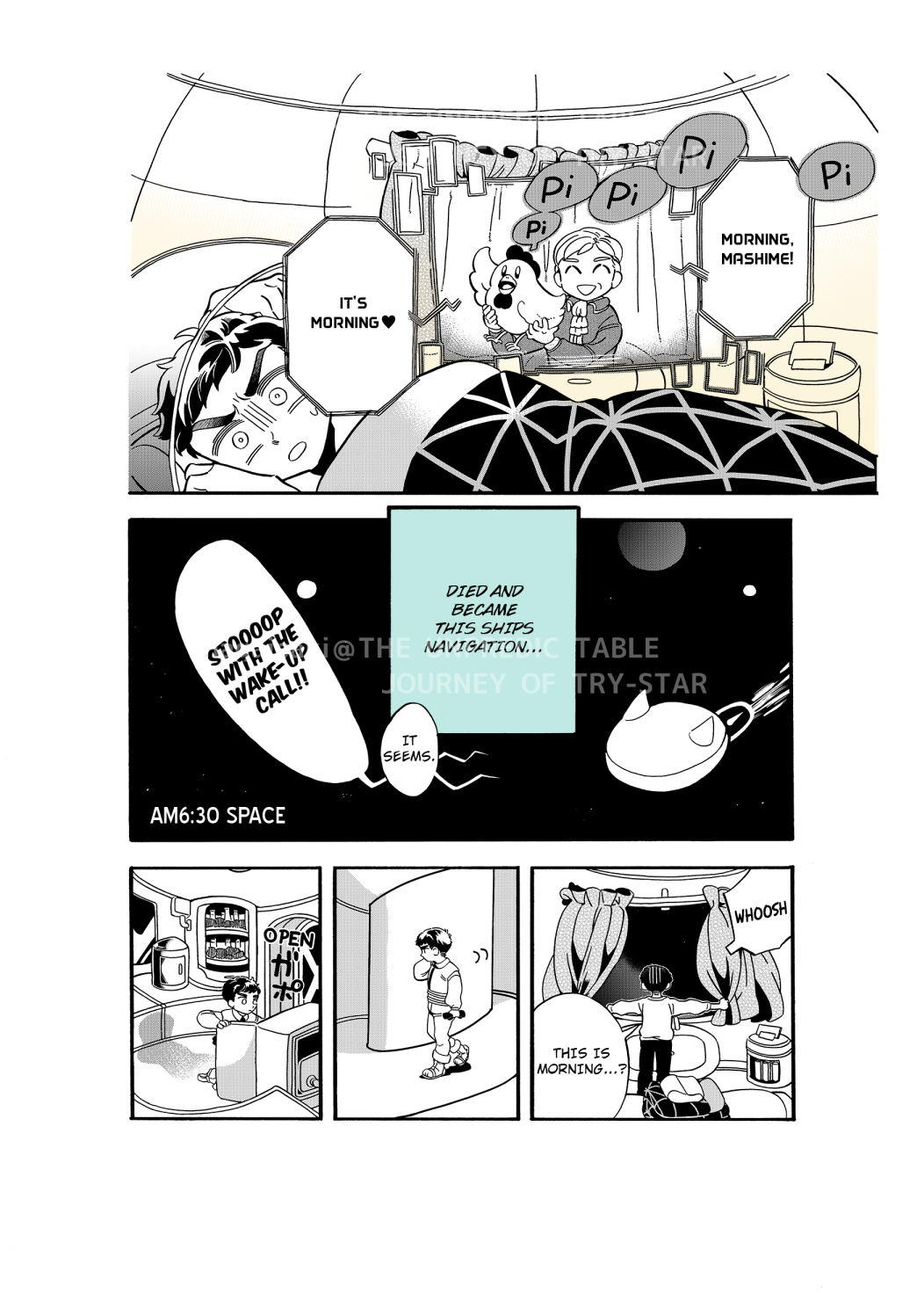 COMIC THE UNPREDICTABLE JOURNEY OF TRY-STAR 4