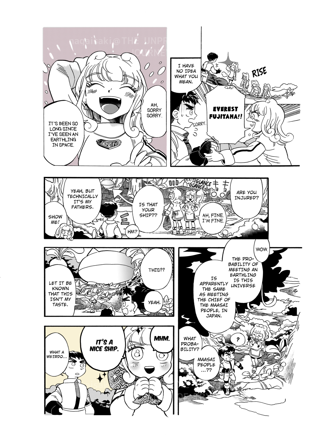 COMIC THE UNPREDICTABLE JOURNEY OF TRY-STAR 10