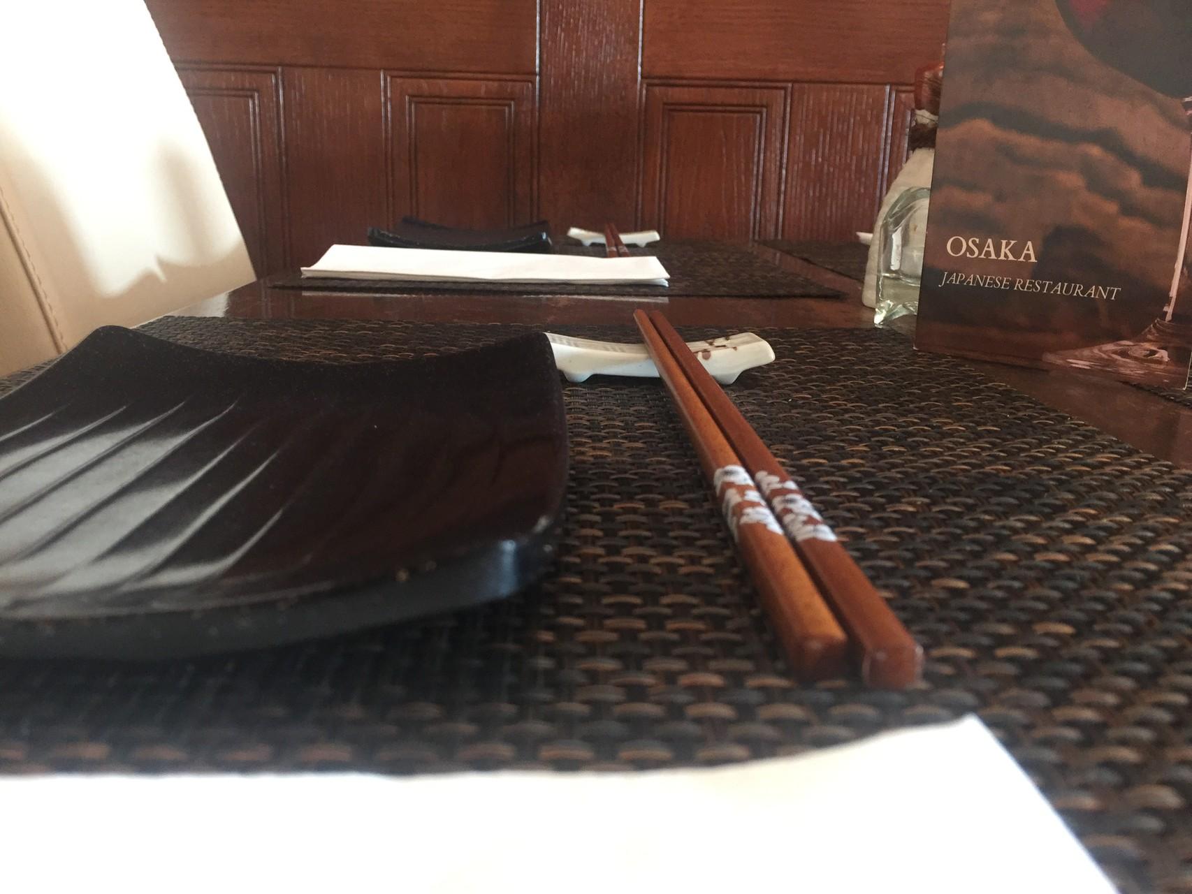 Osaka Japanese Restaurant Worcester Park