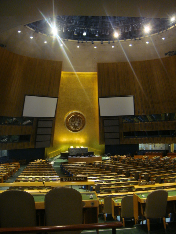 Sala de conferencia de La ONU