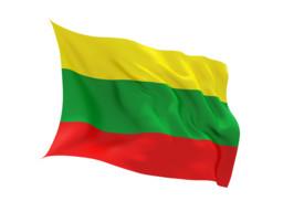 Клуб глухих рыбаков  Литвы