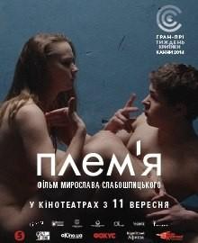 Мир глухих смотреть фильм субтитры порно