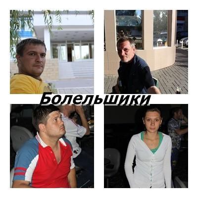 Дмитрий и Сергей Мезенцевы и остальные болельщики