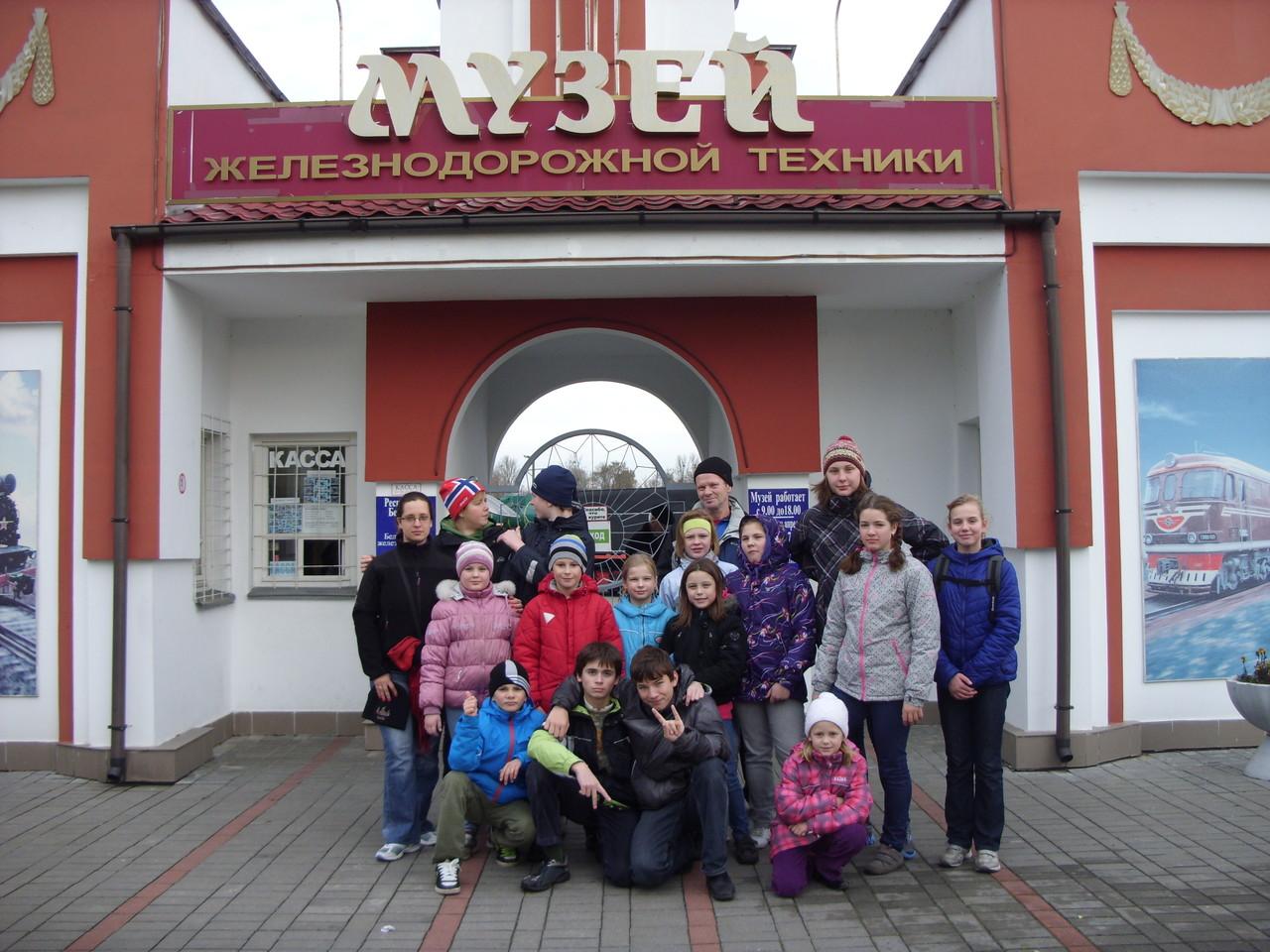 Экскурсия в Паровозный музей