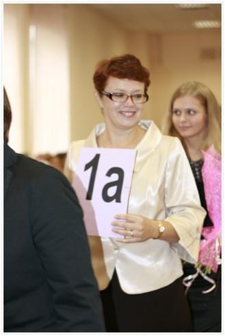 Первая учительница 1а класса - Крошкина Светлана Васильевна