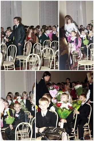 В зал, на свой первый урок приглашаются первоклассники.