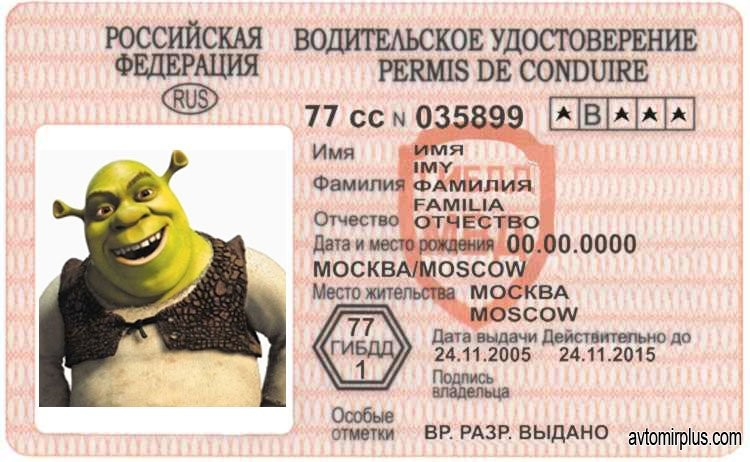 тинькофф платинум кредитная карта условия отзывы