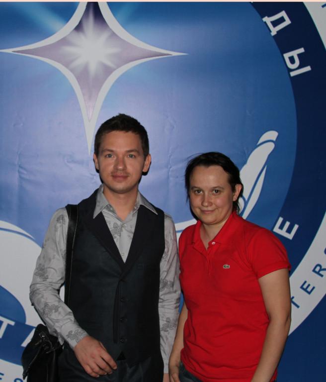 Валя Каспари и Александр Криеев