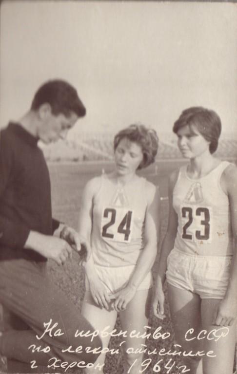 Эммануил Слуцкий и ее ученицы