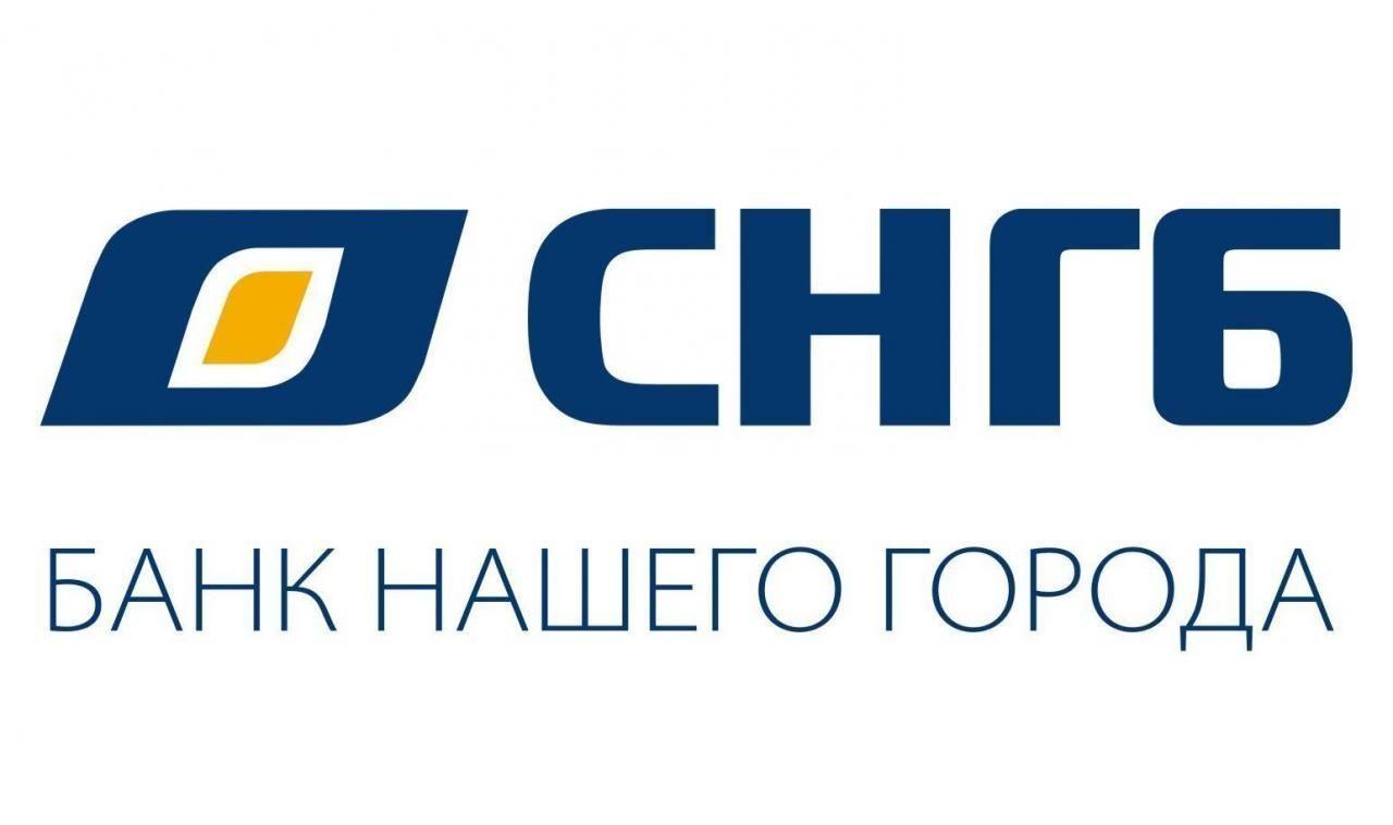 Старт работы с Сургутнефтегазбанк (СНГБ)