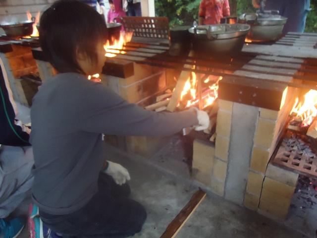 火の扱い方