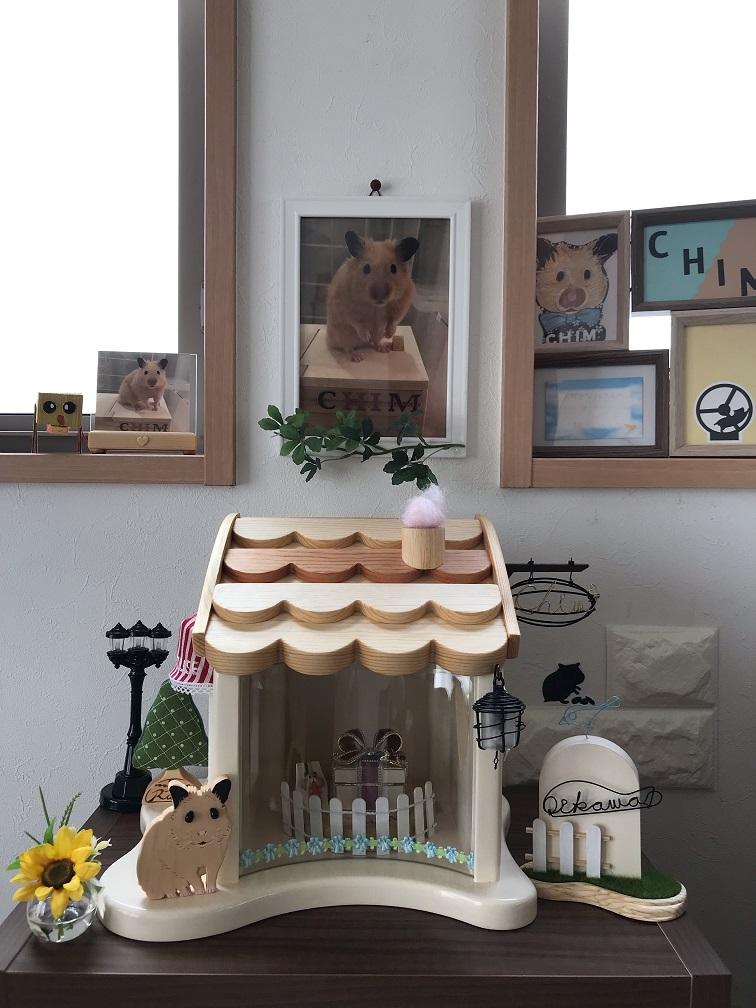 お家の前面からお骨を納めた可愛い小箱が見えるお家をお作りさせて頂きました