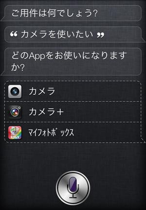 iPhone修理 ボタン長押し