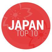 JAPAN トップ10