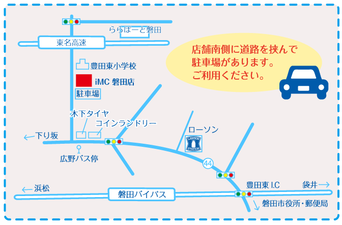 iPhone修理-ifc磐田店地図