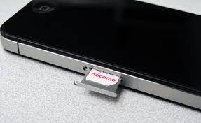 iPhoneシムカード