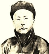 Meister des traditionellen Kung Fu, Gründer der Jing Wu Schule