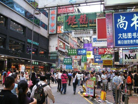 Hong Kong: pulsierendes Leben in den Straßen