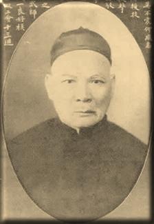 Hung Yu Chung (Hung Fut Kung Fu)