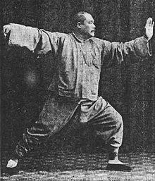 Tai Chi Meister Yang Cheng Fu