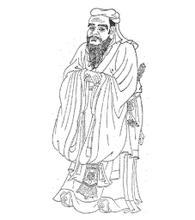 Die Lehren des Konfuzius (Zeichnung) haben einfluss auf die Schulordnungen aller traditionellen Kung Fu Schulen.