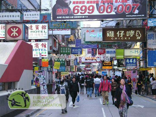 Hong Kong ist eine der wenigen Regionen in denen sich das traditionelle Kung Fu erhalten hat