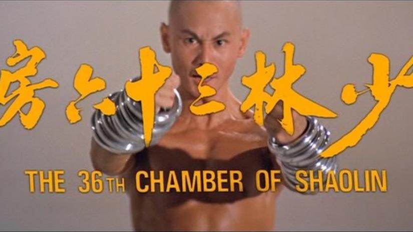 """Rezension über den Kung Fu Film """"36. Kammer der Shaolin"""""""