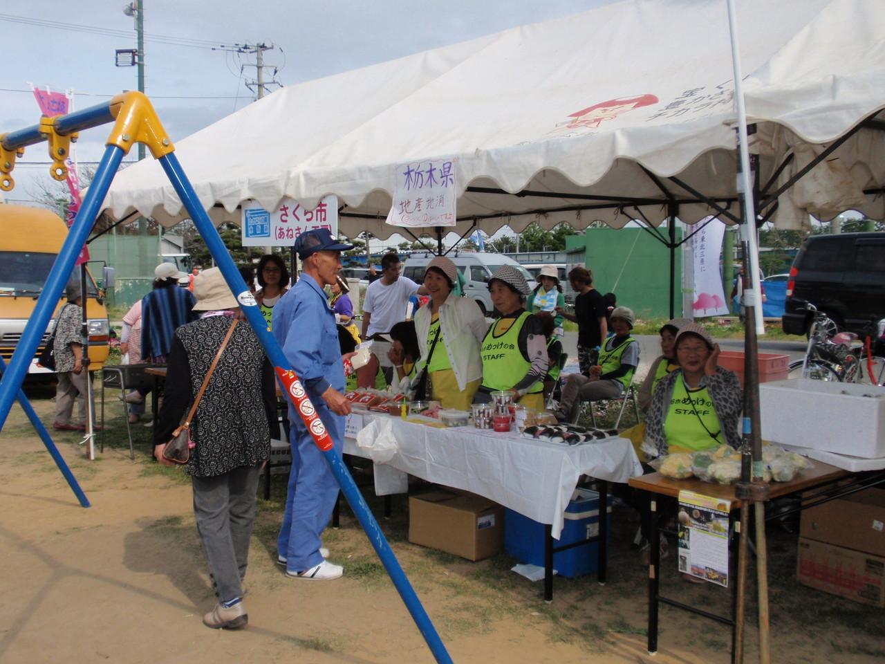 栃木のボランティア団体のブース③